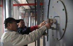 发改委:今年冬季全国居民用天然气可以全额保障